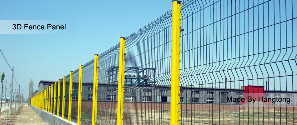 Palisade Fence-3D Panel-Security Fence-Industry leader-Hangtong Wiremesh